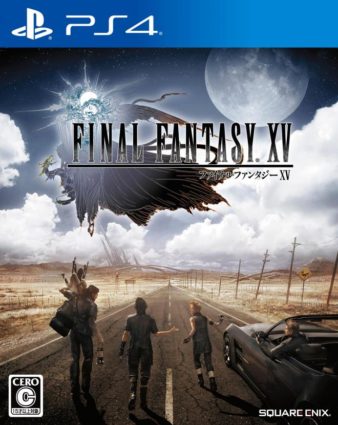 発売された「ファイナルファンタジーXV」 (C)2016 SQUARE ENIX CO., LTD. All Rights Reserved. MAIN CHARACTER DESIGN:TETSUYA NOMURA
