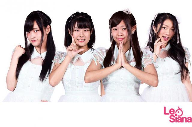 奈良のご当地アイドルグループ「Le Siana」