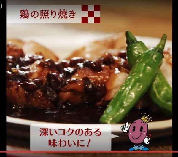 あずきバーを使った「鶏の照焼」レシピ