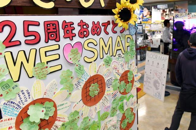 タワーレコード梅田大阪マルビル店のSMAP特設コーナー=2016年9月8日、大阪市北区、伊藤進之介撮影
