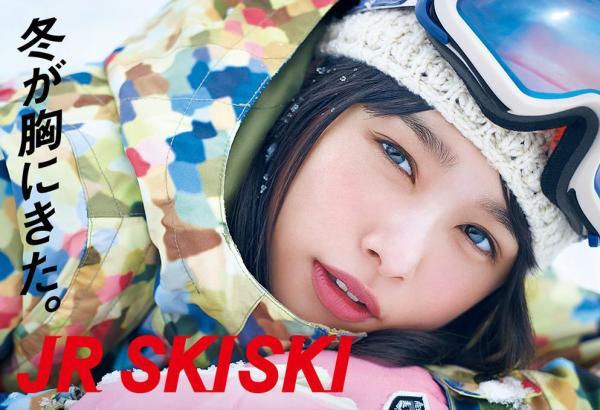 桜井日奈子さんを起用したポスター(2016~2017シーズン)