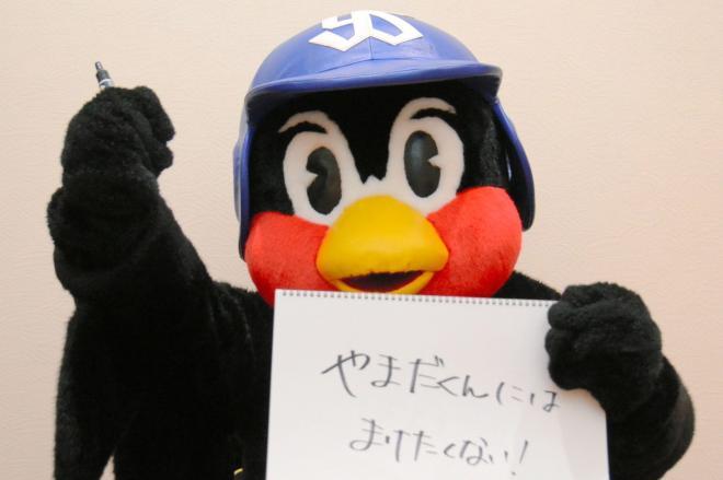 プロ野球東京ヤクルトスワローズ球団マスコットのつば九郎