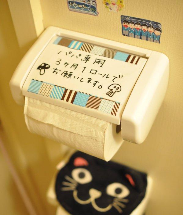 トイレットペーパーがすぐなくなるため、もひかんさん専用のホルダーが設置された