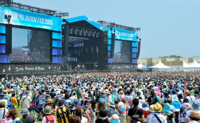 日本最大の野外音楽フェスティバル「ロック・イン・ジャパン・フェスティバル」が開かれるのも、茨城県ひたちなか市=2015年8月1日、入尾野篤彦撮影