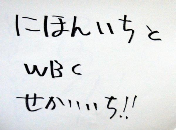 質問「来季への抱負を聞かせてください」のつば九郎の回答
