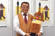 茨城県広報監の取出新吾さん。愛用のベストは「納豆色」