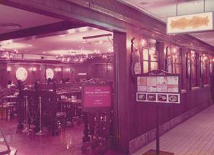 「アンナミラーズ」第1号店を東京青山に開店(1973年)