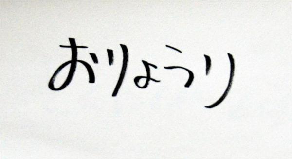 質問「ファンにもあまり知られていない意外な特技は?」のつば九郎の回答