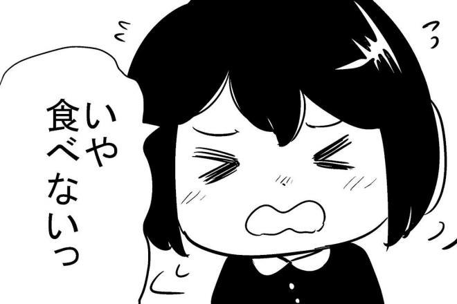 漫画「熟柿を食べる日」の一場面=作・吉谷光平さん