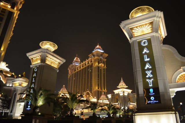 マカオのカジノリゾート=2013年