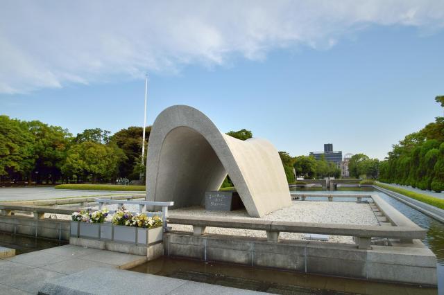 広島の平和慰霊碑