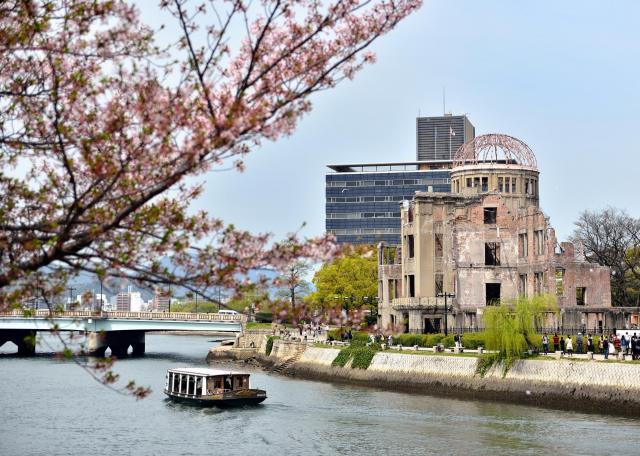 広島の平和公園