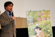 舞台挨拶に登場した片渕須直監督