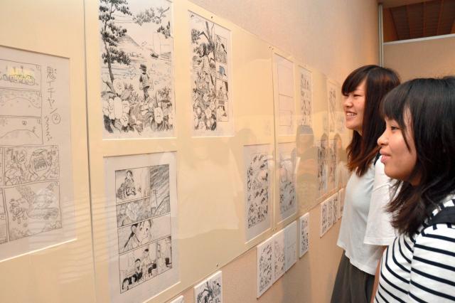 呉市で展示された「この世界の片隅に」の漫画の原画
