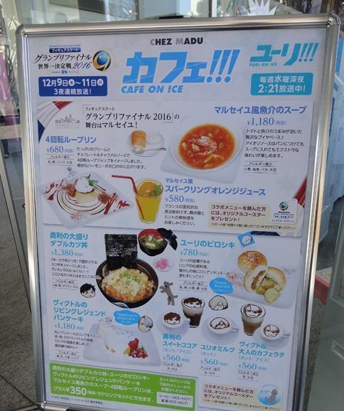 テレビ朝日本社入口にあったカフェの案内