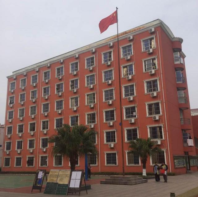 蒼南県樹人中学校の校舎