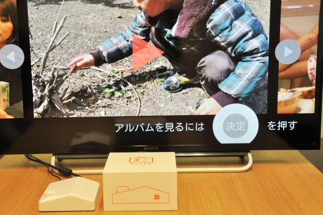 梶原さんは「田舎ほど大型テレビを買う人が多いので、大画面で見られる孫の様子にみんな喜んでいます」と話す