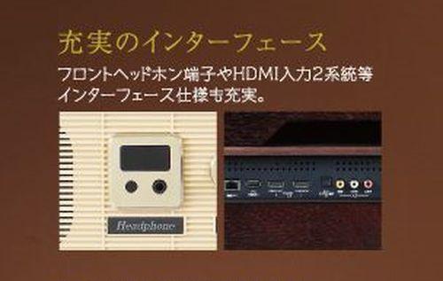 HDMI入力端子も付いてます