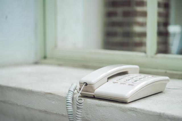 全国の警察では「警察相談専用電話 #9110」を設置している