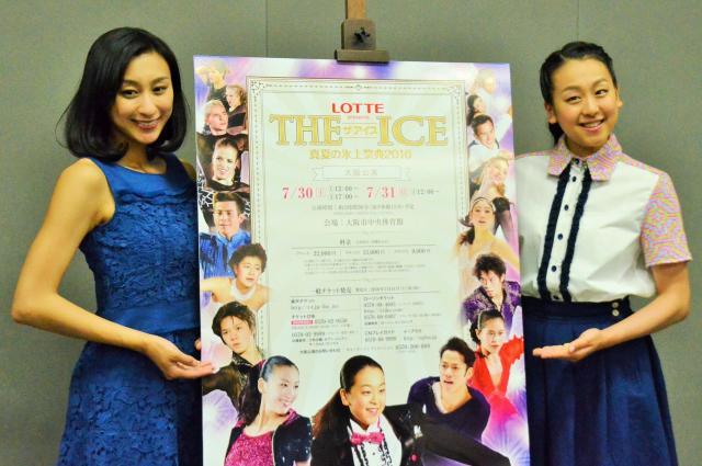 「ザ・アイス」をPRする浅田真央(右)と姉の舞さん=2016年5月