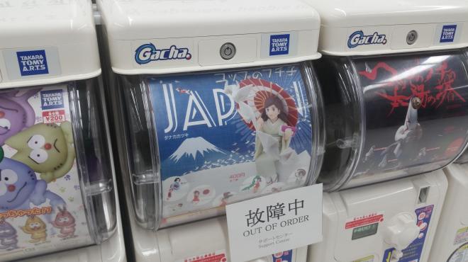 日本らしさを重視した商品が並ぶ