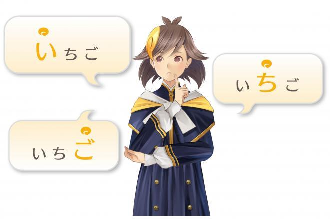 「めがみめぐり」でキャラクターが正しい発音を学ぶイメージ ©CAPCOM CO., LTD. 2016 ALL RIGHTS RESERVED.