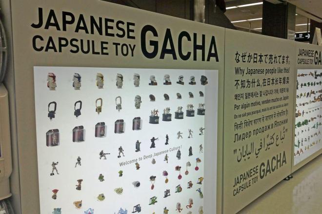 「なぜか日本で売れてます」の文字も
