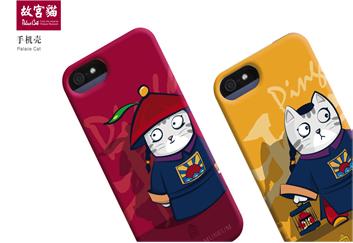 萌え故宮猫の携帯カバー