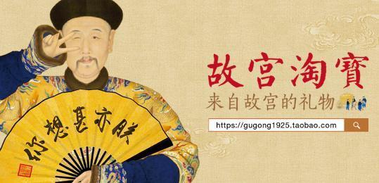 「故宮淘宝」サイトのイメージキャラクターにもなっている「聖祖」康熙帝