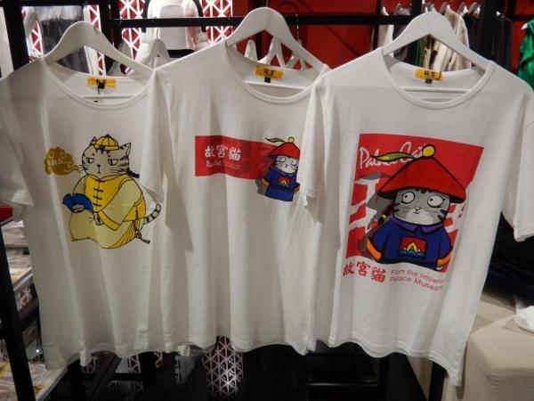 萌え故宮猫のTシャツ