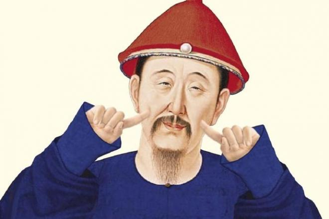萌え姿の康熙帝=故宮博物院経営管理処提供