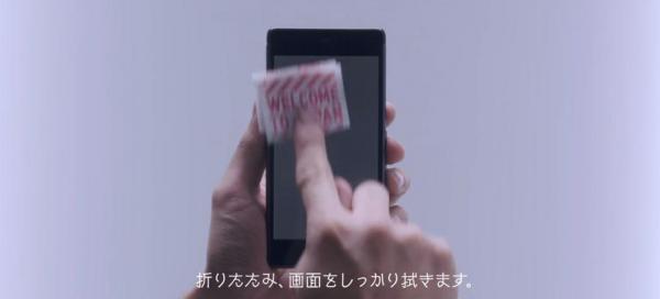 NTTドコモが公開した動画「HOW TO USE TOILETS in JAPAN. ―日本のトイレの使い方―」