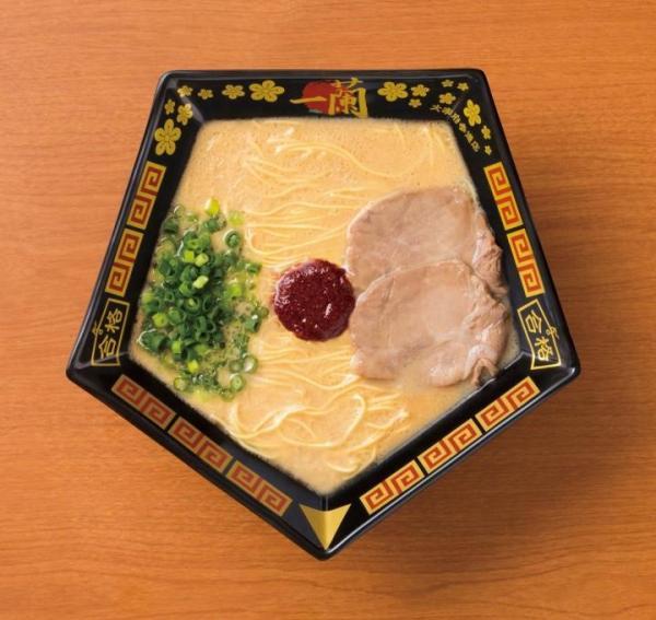 一蘭が太宰府参道店限定でメニューに加える合格ラーメン