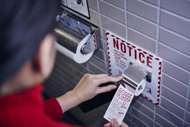 成田空港に設置されたスマホ用トイレットペーパー