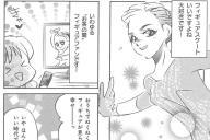 「フィギュアの季節です☆」の誌面より