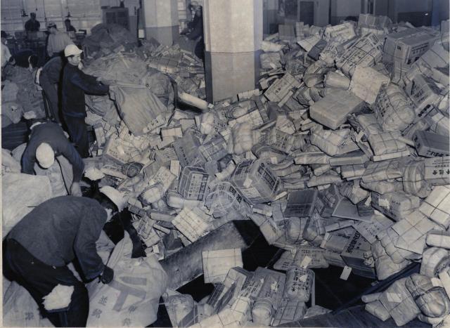 1954年12月18日、東京都千代田区