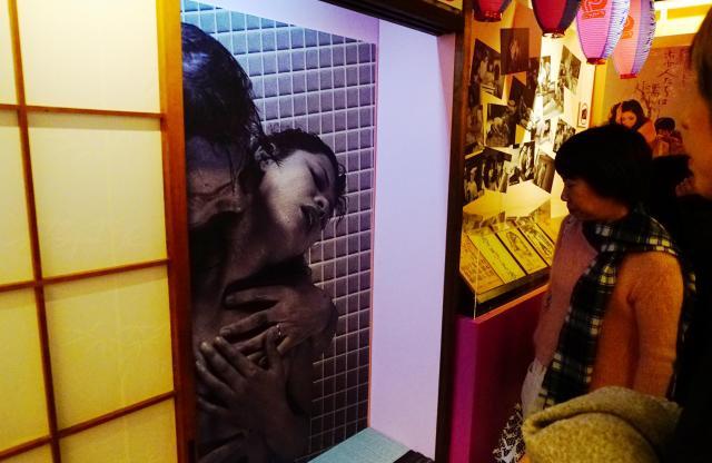 ふすまが開く仕掛けの展示 ※ロマンポルノのブースは現在はありません