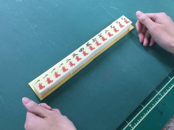 これが「九蓮宝燈」ケーキ。価格は税込み500円で、東急ハンズ池袋店で2017年1月7日まで販売している