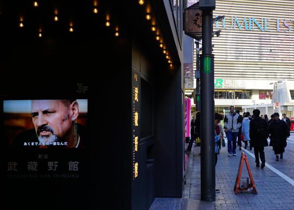 ロマンポルノを上映する新新宿武蔵野館