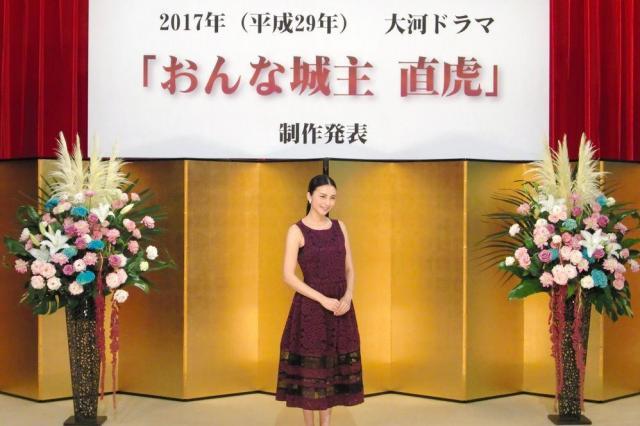 大河ドラマ「おんな城主 直虎」の制作発表会に登壇した柴咲コウ=2015年8月25日