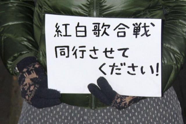 名古屋市から来たという30代の女性、お目当ては相葉さん