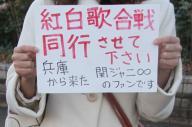 赤いサインペンで書かれた「同行させて下さい」メッセージ