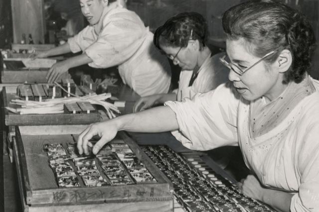任天堂の花札工場=1956年11月29日