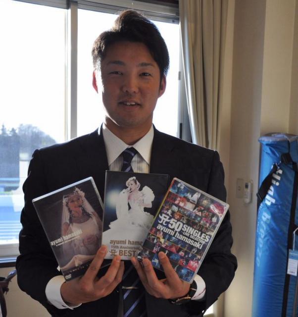 「小5から好き」という浜崎あゆみさんのDVDを持つ森原康平投手