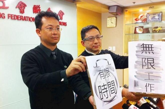 「限られた時間内で、無限の仕事をしなければならない」を訴える労働組合、香港工会連合会のメンバー=香港工会連合会提供