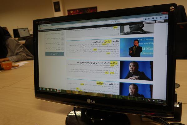 ISNA文化部デスクのアリレザ・バフラミさんは「僕は村上春樹さんの大ファンで、記事もよく載せています」