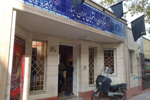 ISNA本社の正面玄関。青いタイルがおしゃれ
