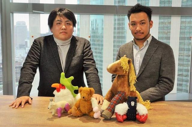「セカンドライフトイズ」を企画した、鈴木瑛さん(左)と木田東吾さん