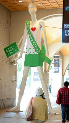 臓器移植の必要性をPRするナナちゃん=2014年10月、名古屋市中村区名駅1丁目
