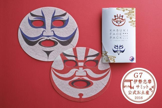 市川染五郎さんが監修した商品「歌舞伎フェイスパック」